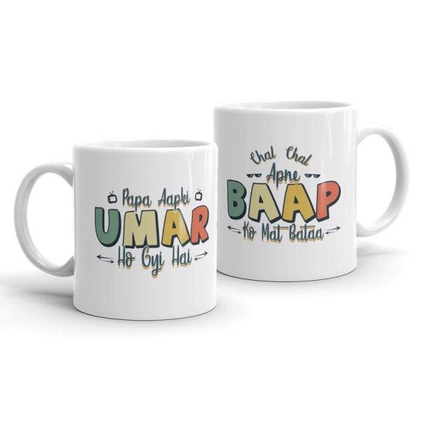 Apki Umar ho gai hai couple mug