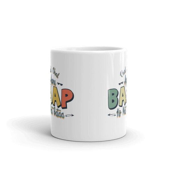Baap ko mat bataa Mug Front-view