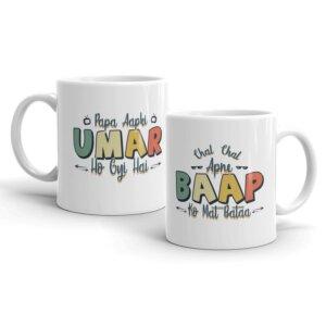 Baap ko mat bataa couple mug