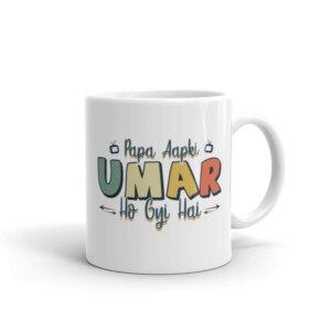 Umar ho gai hai Mug Handle-on-Right