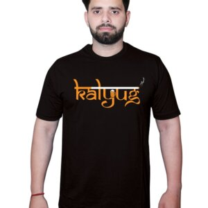Kalyug Tshirt Black Front1