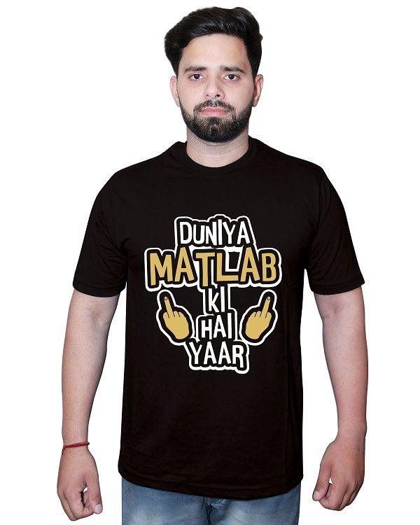 Duniya Matlab Ki Hai Yaar Tshirt Black Front