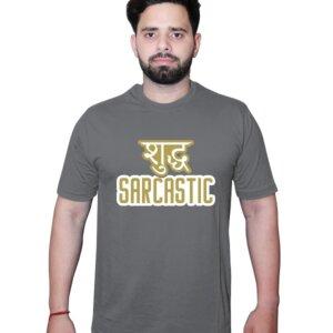 Shudh Sarcastic Tshirt Grey Front